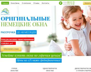 Реклама сайта в интернете Горячий Ключ прогон xrumer Печора